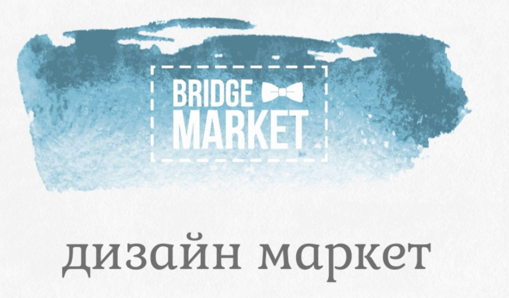 Bridge Market